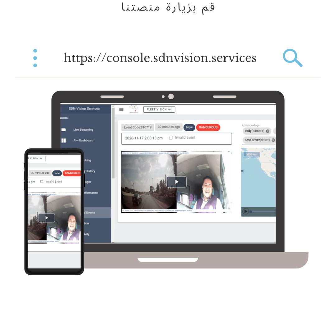 Arabic-V.-of-FleetVisionPage_Media1